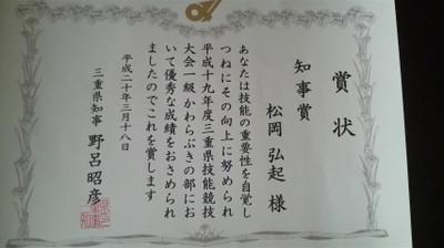 P1000103
